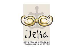 Logo za KUD